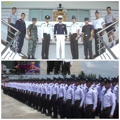 นักเรียนเตรียมทหาร