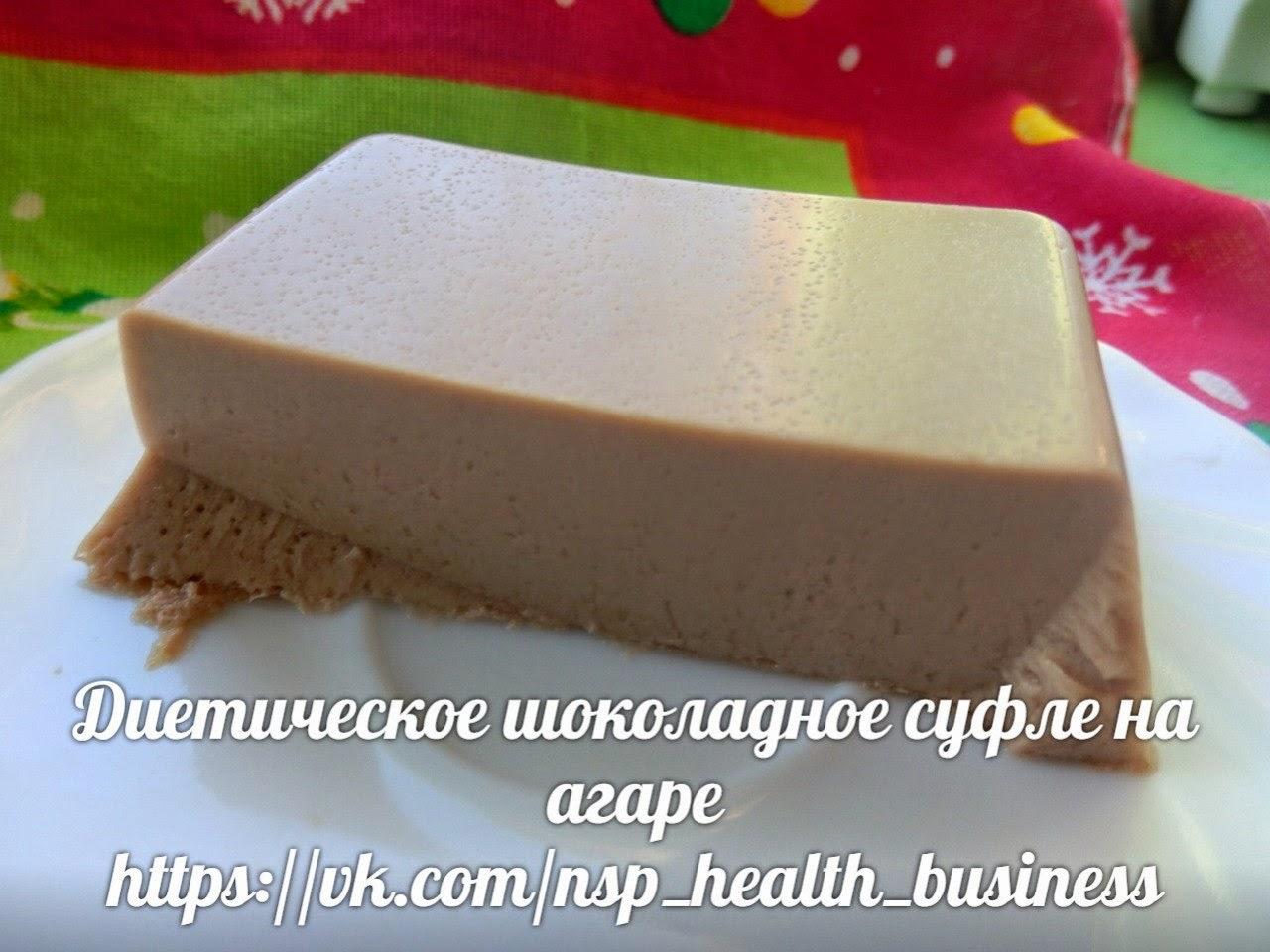 Рецепт конфеты птичье молоко с агар агаром