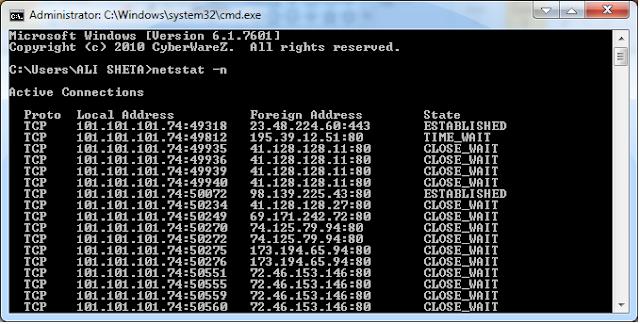 اختراق الاجهزة عن طريق الدوس CMD coobra.net