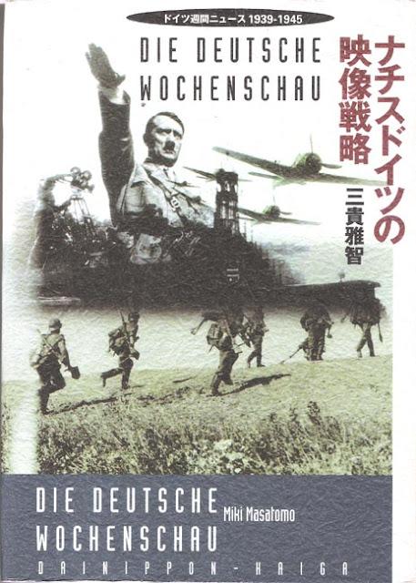 wochenschauen 1933 bis 1945
