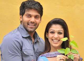 Nayantara Heart Speaks With Arya