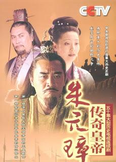 Truyền Kỳ Hoàng Đế Chu Nguyên Chương