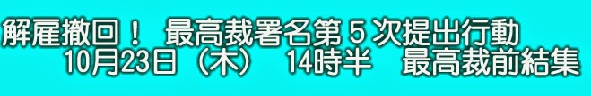 http://www.doro-chiba.org/nikkan_dc/n2014_07_12/n7784.htm