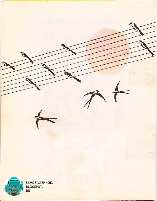 Детская книга СССР Леля и Минька Михаил Зощенко советская старая из детства