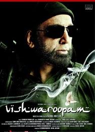 Vishwaroopam-tamil-no-4-in-2013