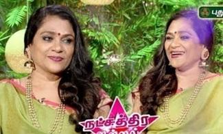 Interview with Actress Uma Riyaz Khan on Natchathira Jannal