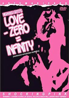 Love – Zero = Infinity 1994