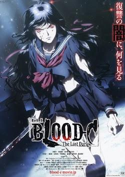 Nữ Quỷ Máu Lạnh - Blood C: The Last Dark (2012) Poster