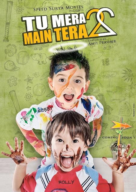 Tu Mera 22 Main Tera 22 New Punjabi Movie Free Wallpaper