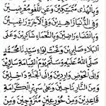 Doa Setelah Sholat Tarawih