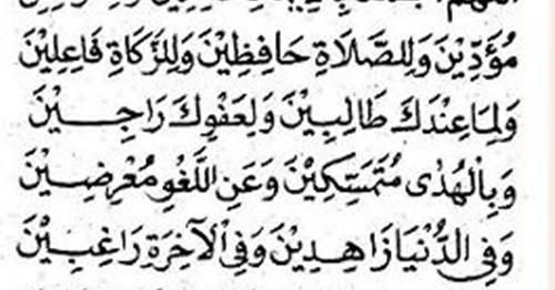 Doa Setelah Shalat Tarawih   FACEBOOK LOGIN