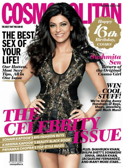 Sushmita Sen on Cosmopolitan India's 16th anniversary cover - October 2012