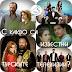 """""""Любопитно"""" (13): с какво са известни турските телевизии?"""