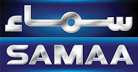 samaa channel