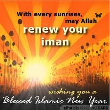 New Hijrah Year Greetings
