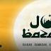 Idea & tips untuk persiapan Ramadhan & Raya