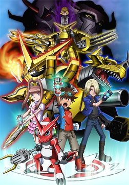Digimon Xros Wars - 1ª e 2ª Temporadas MKV Legendado