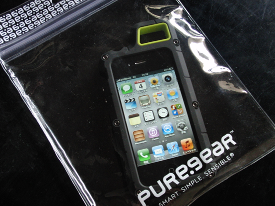PX360 Extreme Protection System for iPhone4 / iPhone4S