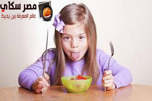 العادات الغذائية وسلوكيات أطفالنا
