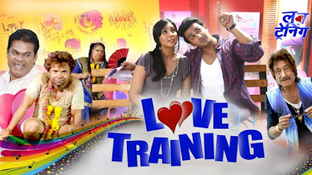 Watch Online Bollywood Movie Love Training 2018 300MB HDRip 480P Full Hindi Film Free Download At WorldFree4u.Com
