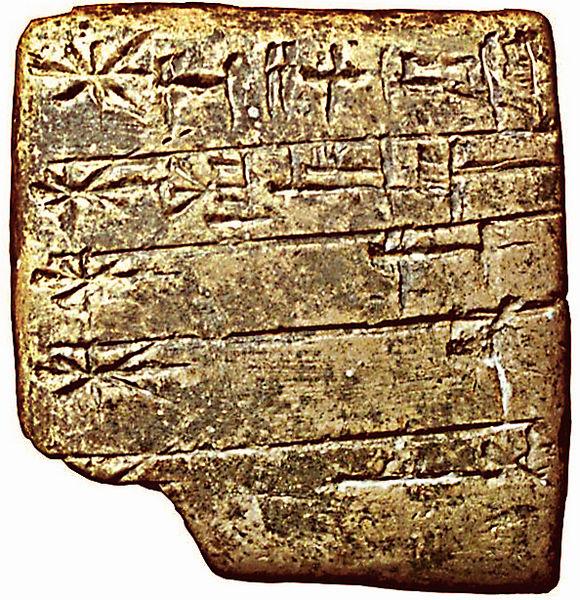 Datado entre 2400-2200 a.C.