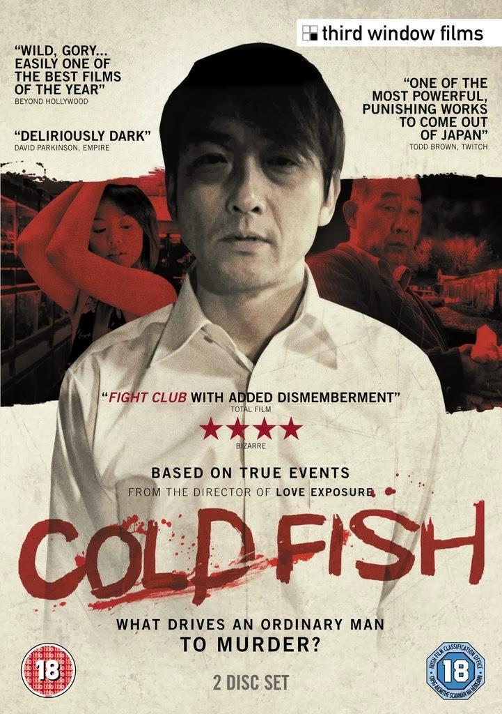 cold fish caratula película