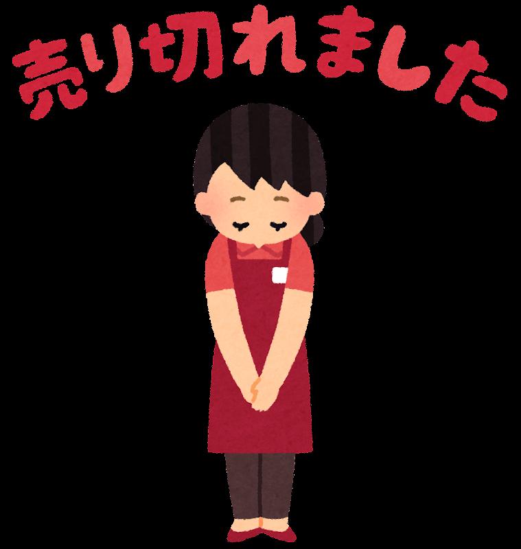 コメント付エロ動画 個人撮影 真美ちゃんとのハメ撮りを隠撮!