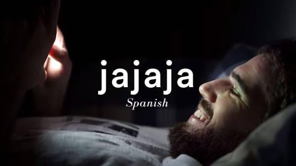 Pesan Ketawa Orang Spanyol