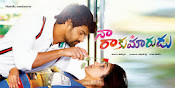 Naa Rakumarudu wallpapers-thumbnail-3