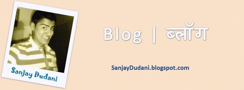 Sanjay Dudani's Blog