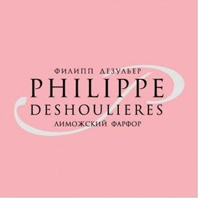 magasin de vente directe de porcelaines Deshoulières