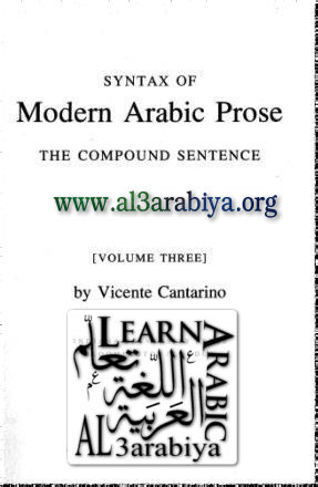 Syntax of Modern Arabic Prose: The Compound Sentence
