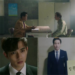 Sinopsis Remember Son's War episode 5 part 2