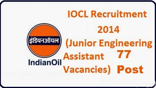 IOCL Recruitment 2014 For Engineers Freshers