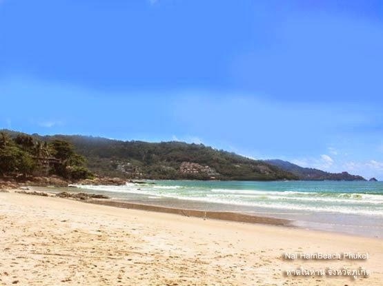 หาดในหาน จังหวัดภูเก๊ต