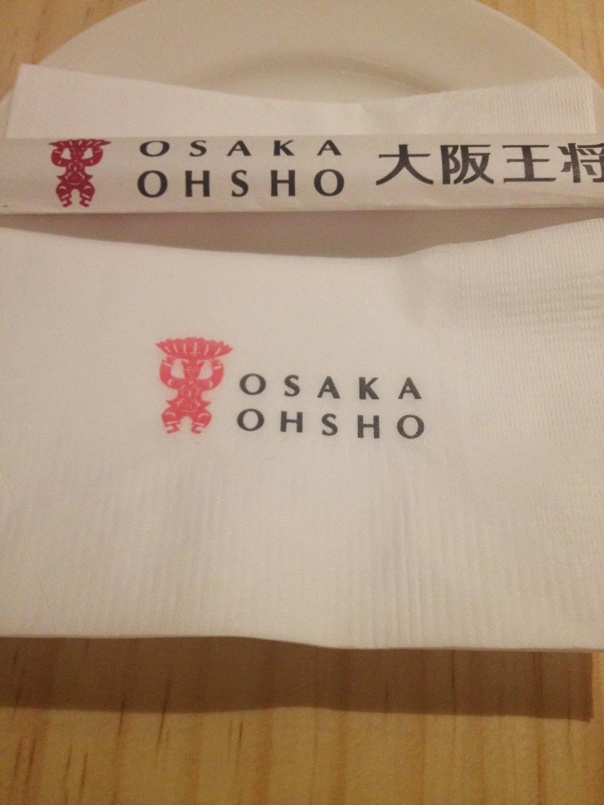 Osaka Ohsho, SM Megamall