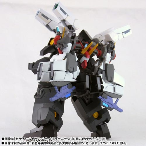 Seravee Gundam GNHW/3G