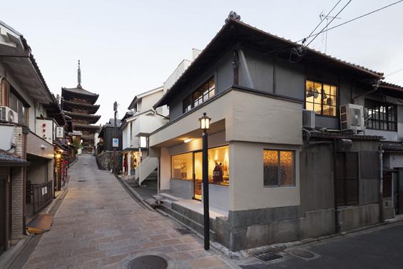 Otsuka Gofuten, Evolution of Traditional Kimono Store - Inspiring Modern Home