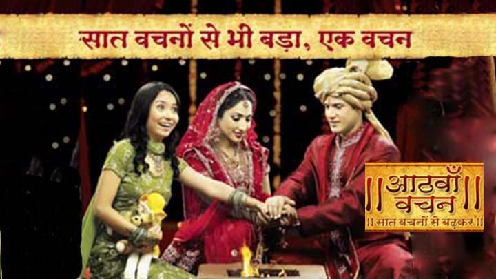 Sony tv old serial song download