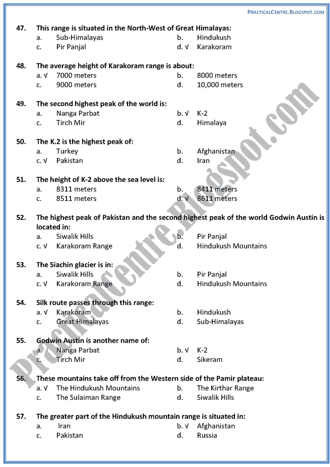 land-and-climate-of-pakistan-mcqs-pakistan-studies-9th