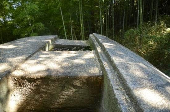 """Résultat  de recherche d'images pour """"megalithes japon"""""""