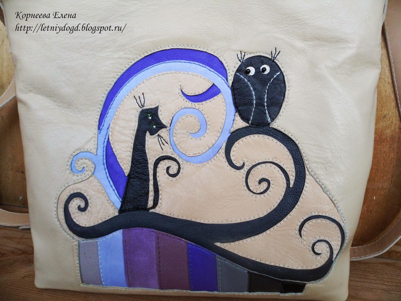 женская сумка с аппликацией