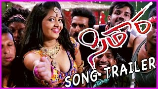 Sitara Movie Song Trailer __ Appadam Appadam Song __ Krishna Bhagwan