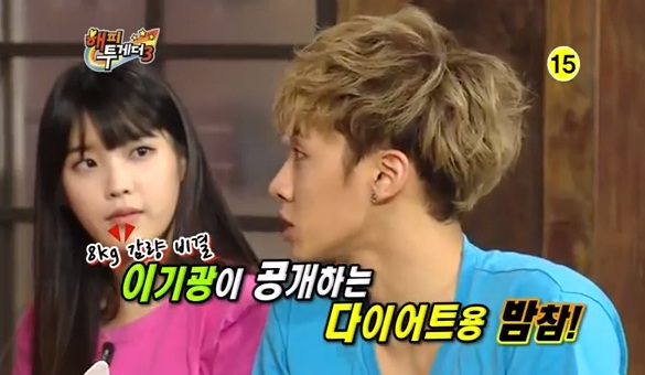 Preview of IU & Kikwang on Happy Together - Daily K Pop News