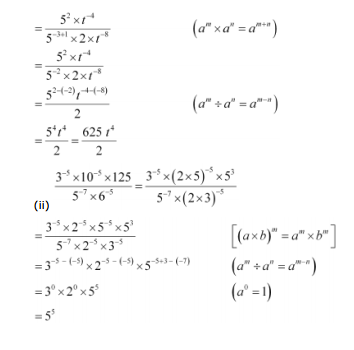 ncert 8th class maths book solutions pdf