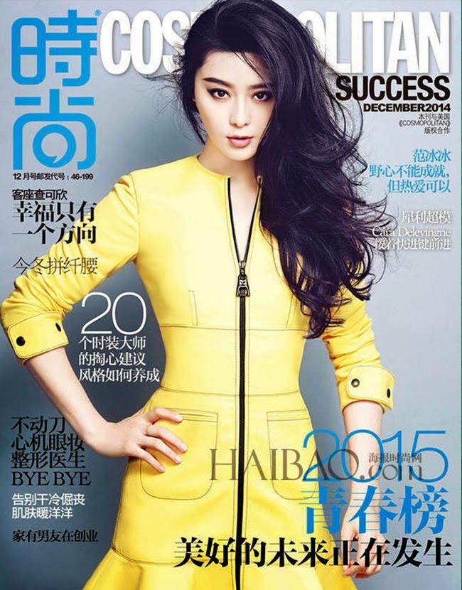 Ben Liu Cosmopolitan China - Big Pore -FanBingBing