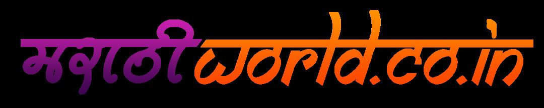 MarathiWorld.Co.iN :- New Marathi Movie Mp3 Video songs Free Download   Tv Serials   Trailer