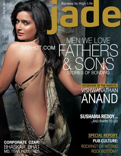 Sushma Reddy in Jade Magazine - Sushma Reddy Bare Hot Back Show in jade magazine