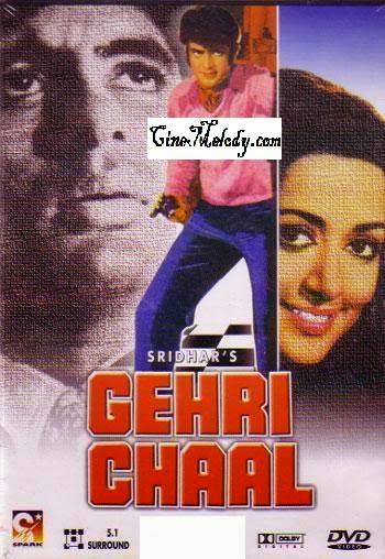 Gehri Chaal  1973