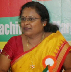 Chairperson, Women Sub-Committee